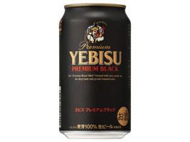 黒麦芽の風味、焙煎の香りとまろやかなコク!【送料無料】 エビス ザ・ブラック 350ml缶 2...