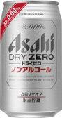 【送料無料】 アサヒ ドライゼロ 350ml 缶 2ケース(48本)セット【fsp2124】