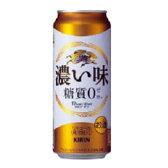 【送料無料】 キリン 濃い味 500ml 2ケース(48本)セット【fsp2124】