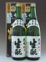 【送料無料】【あす楽対応】 大七 純米生もと 1800ml 2本