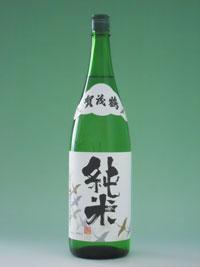賀茂鶴 純米酒 1.8L