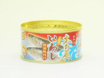 木の屋石巻水産 いわし醤油味付け 缶 170g【02P07Feb16】