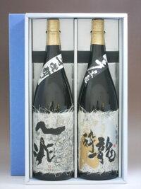 【送料無料】岩川醸造 芋焼酎 龍酔・一兆 1.8L ギフトセット