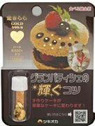 レビュー プレゼント パケット デコレーション バレンタイン チョコレート