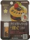きんきらふりかけ 桜(艶消し)(小瓶)0.1g 約250ケ入の商品画像