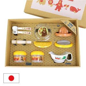 50cbdf317821e stample スタンプル ベビー 離乳食 調理セット ベビー 赤ちゃん 子供 男の子 女の子 割れない おしゃれ かわいい 日本製 ベビー食器セット  もらって嬉しい!
