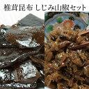 シジミの佃煮