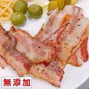 国産 茨城県産 ベーコン ブロック 無添加 無塩せき 筑波ハム 無添加つくば豚ベーコンスライス-120g 冷凍