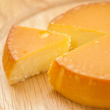 スモークチーズ-90g 燻製 桜 薪 おつまみ