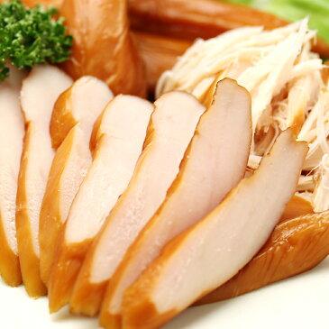 スモークササミ-130g 鶏ささみの燻製 スモークチキン