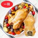 燻鶏一羽-1800g 【筑波ハム】【鶏ハム】【スモークチキン...