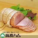 茨城県産 つくば豚使用 ワンクラス上の食卓になります。長期熟成、炭火乾燥、桜の薪での燻煙(...