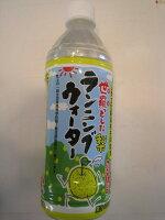広島世羅500ml×24本入りペッドボトル