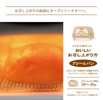 宇治抹茶クリームパン