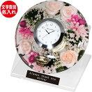 ドリームライト置き時計(花時計)
