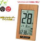 竹の日めくり電波時計【記念品時計】