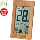 竹の日めくり電波時計【文字彫刻名入れ無料】【記念品時計】