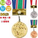 メダルM35A