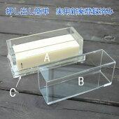 手作り石けん用アクリルモールド基本セットABC/AC003