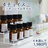 Natural蒼/ラベンダーLavender/天然100%エッセンシャルオイル(精油)10ml