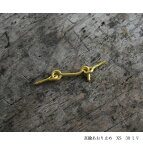 真鍮 あおり止め XS 30ミリ/つむぎ商會 アンティーク金物 (金具家具 DIY アンティーク金物 インテリア 内装 リフォーム)ツムギショウカイ