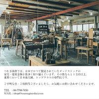 つむぎ商會オリジナル鉄(黒染)寸胴ツマミ