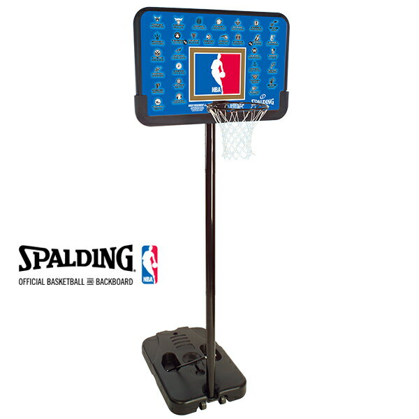 バスケットボールゴール 家庭用 61-501CN NBAチームシリーズ:ツムラウェブショップ