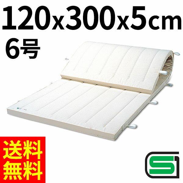 体操マット 6号 SGマーク付マット 体操 体育マット 120×300×厚5cm:ツムラウェブショップ