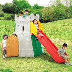 chicco お城をモチーフにしたすべり台付き大型遊具 キッコ・キャッスルスライド 組立式 送料無料