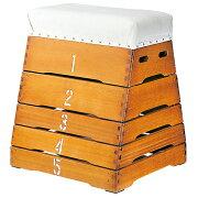 跳び箱5段とび箱シックハウス対応富士型跳び箱