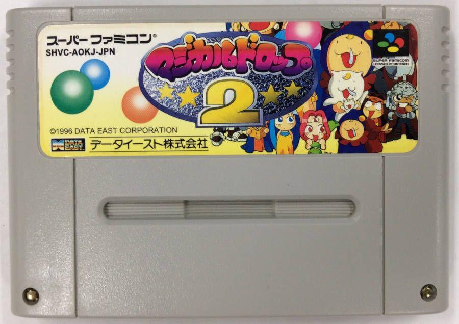 スーパーファミコン, ソフト SFC 2()