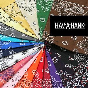 バンダナ ハバハンク ペイズリー柄 ハンカチ マスク アメリカ製 havahank bandana Made in USA メンズ レディース ユニセックス おしゃれ ツナグテ 大判 大きい スカーフ 三角巾 ハンカチ アクセサリー アウトドア レジャー 無料ラッピング