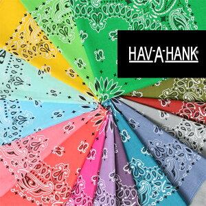 バンダナ ハバハンク ペイズリー柄 ハンカチ HAV-A-HANK havahank アメリカ製 マスク おしゃれ メンズ レディース ユニセックス おしゃれ 大判 大きい スカーフ 三角巾 ハンカチ アクセサリー アウトドア レジャー ツナグテ