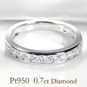 Pt950【0.7ct】【H-SI】レール留めダイヤモンドエタニティリング