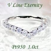 Pt950【1.0ct】【H-SI】Vラインダイヤモンドエタニティリング