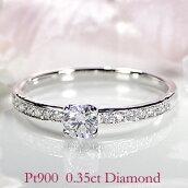 Pt900【0.3ct】【H-SI】ダイヤモンドリング