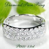 Pt950【1.0ct】【H-SI】ダイヤモンドパヴェエタニティリング