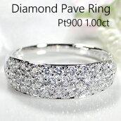 Pt900【1.0ct】【H-SI】ダイヤモンドパヴェリング