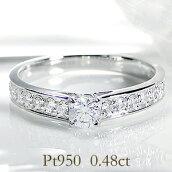 Pt950【H-SI】ダイヤモンドエタニティリング