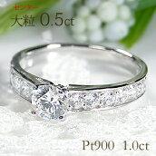 Pt900【H-SI】【1.0ct】ダイヤモンドエタニティリング