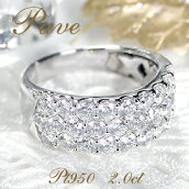 Pt950【2.0ct】【H-SI】ダイヤモンドパヴェエタニティリング