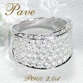Pt900【2.0ct】【H-SI】ダイヤモンドパヴェリング