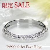 pt900【0.3ct】ダイヤモンドパヴェリング