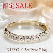 K18YG【0.3ct】ダイヤモンドパヴェリング