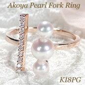 K18YG/YG/WGアコヤパール&ダイヤモンドフォークリング
