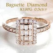K18PG【0.50ctUP】アンティークジュエリーバケットダイヤモンドリング