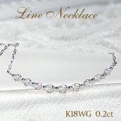 K18WG0.2ctダイヤモンドラインネックレス