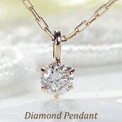 K10YG0.08ct一粒ダイヤモンドプチペンダント