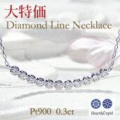 Pt900【0.3ct】H&Cダイヤモンドラインネックレス
