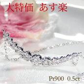 Pt900【0.5ct】ラインネックレスダイヤモンドダイヤグラデーション